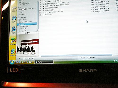 iTunes×AQUOS×Audio