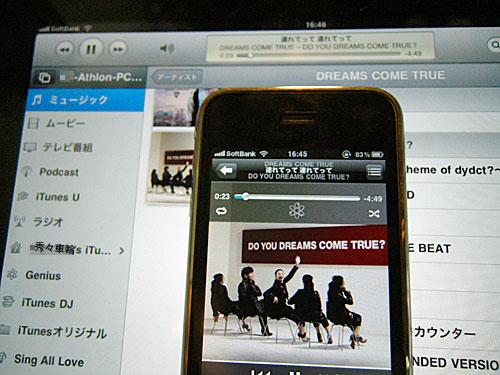 iOS端末からRemoteでiTunesを操作