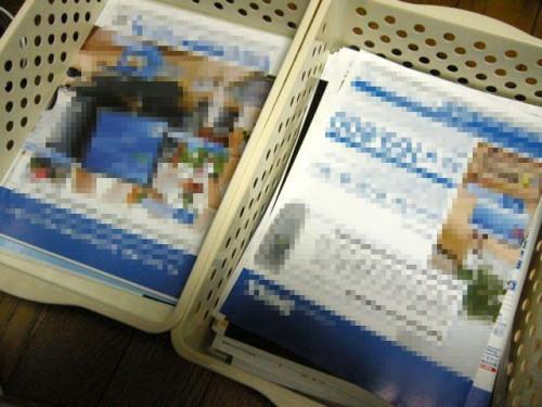 スキャンをかけたページは「スキャン後」のかごに順番に入れておく