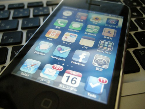 iPhone 3GS 2度目の交換