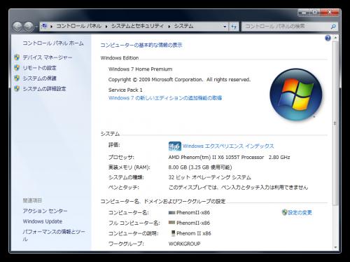 Phenom II X6 Windows 7 x86