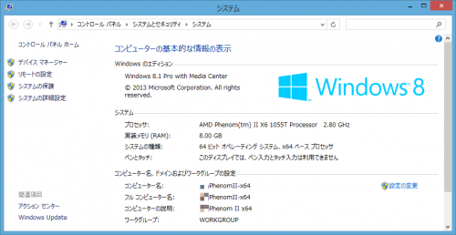 Phenom II X6 Windows 8.1 x64