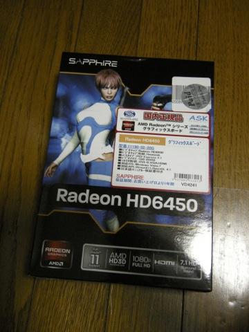SAPPHIRE HD6450 1G DDR3 PCI-E HDMI/DVI-D/VGA パッケージ