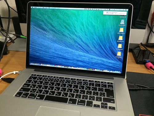 MacBook Pro (Retina 15-inch, Mid 2014)