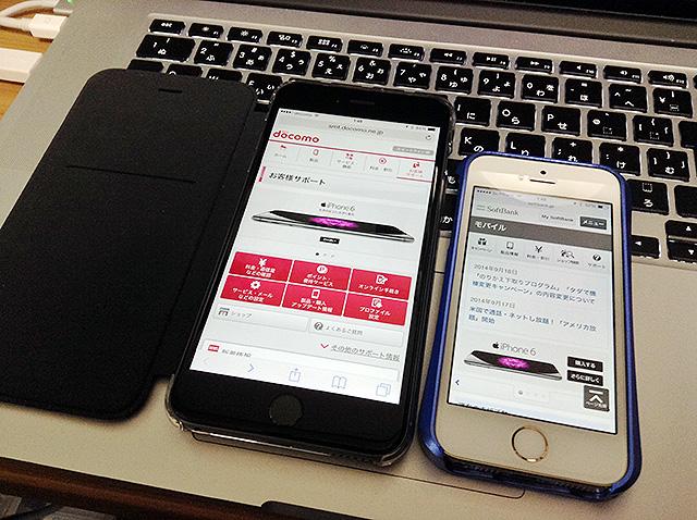 iPhone 6 Plus と iPhone 5s