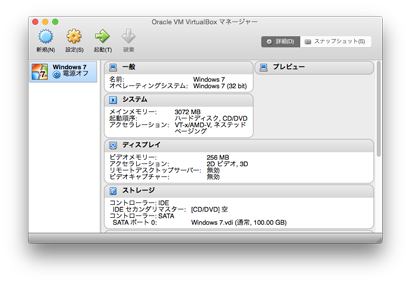 MacBook (Late 2008) + OS X 10.10 Yosemite + VirtualBox
