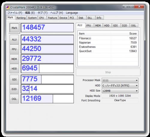 自作パソコン (AMD Phenom II X6 1055T)