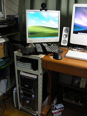 2008-01-19-02.jpg