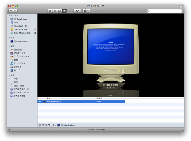 LeopardのWindowsを示すアイコン