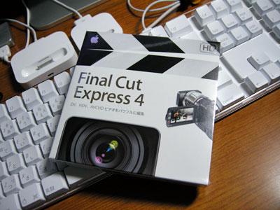 Final Cut Express 4 パッケージ