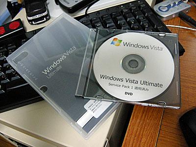 Windows Vista Ultimate DVD