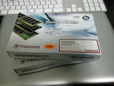 MacBook (Late 2008)用メモリ 4GBx2