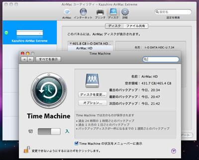 無線LAN環境でTime Machine