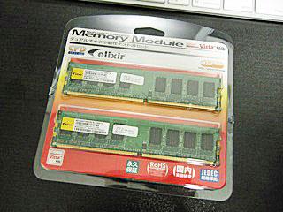 2GB x2 メモリセット