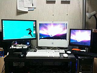 iMacのデュアルディスプレイ/自作パソコンのディスプレイ