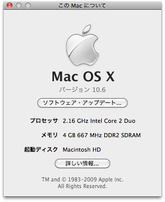 iMac (Late 2006)